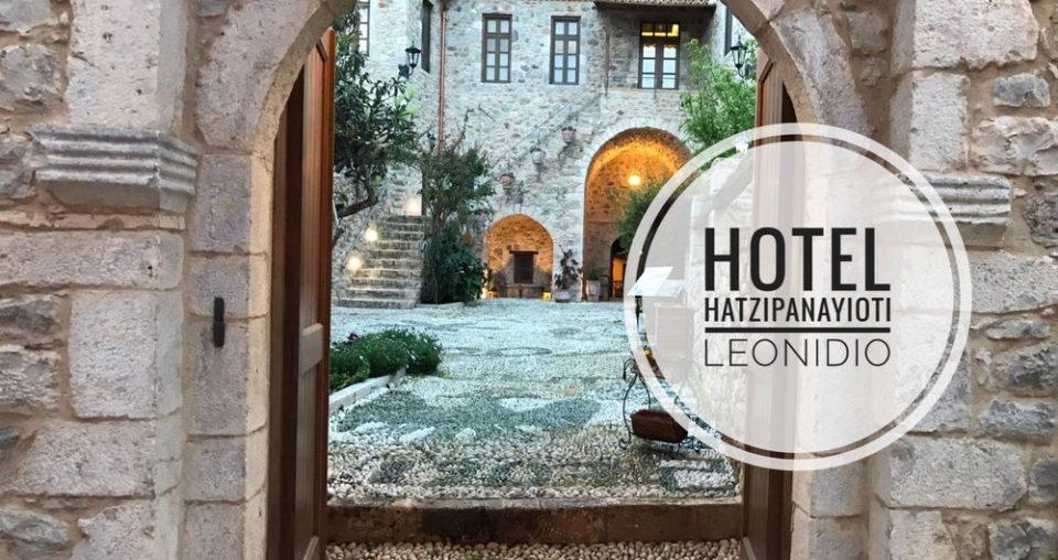 Αρχοντικό Χατζηπαναγιώτη: η καρδιά του Λεωνιδίου