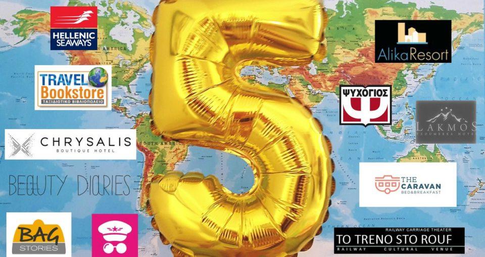 5 χρόνια Τstories [νικητές]