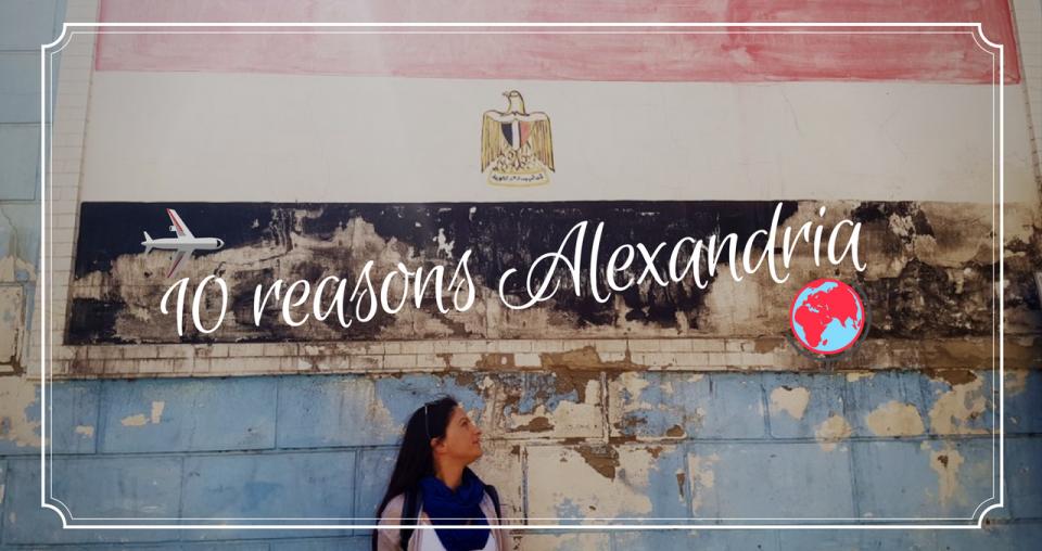 10 λόγοι να επισκεφθείς την Αλεξάνδρεια