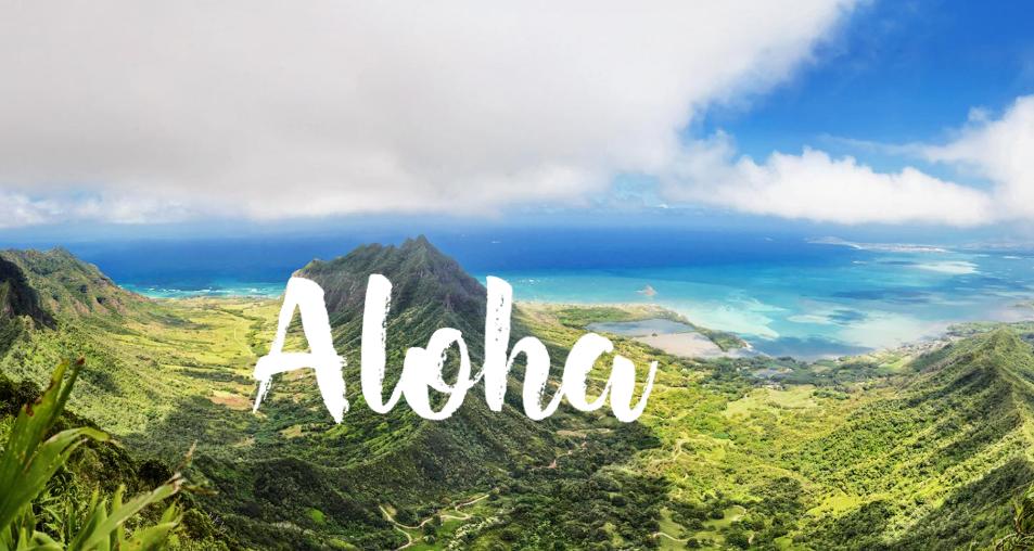 Πάμε Χαβάη