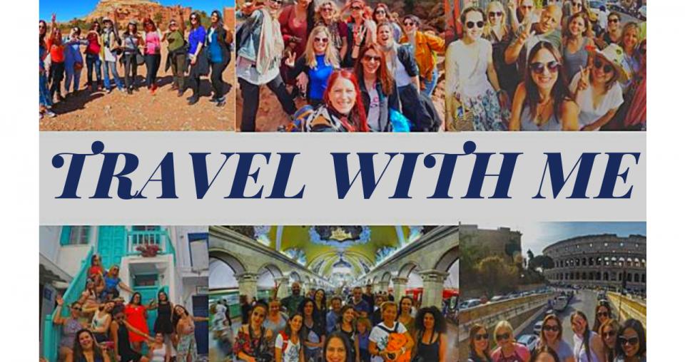 Group Travels: Ταξίδεψε μαζί μου και το 2019