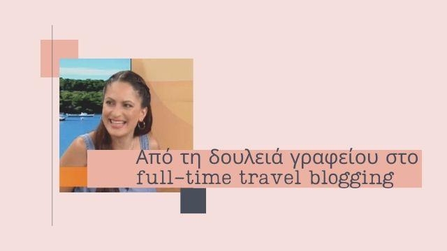 bloggerscorner